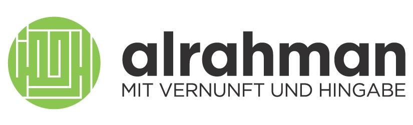 Al-Rahman Logo