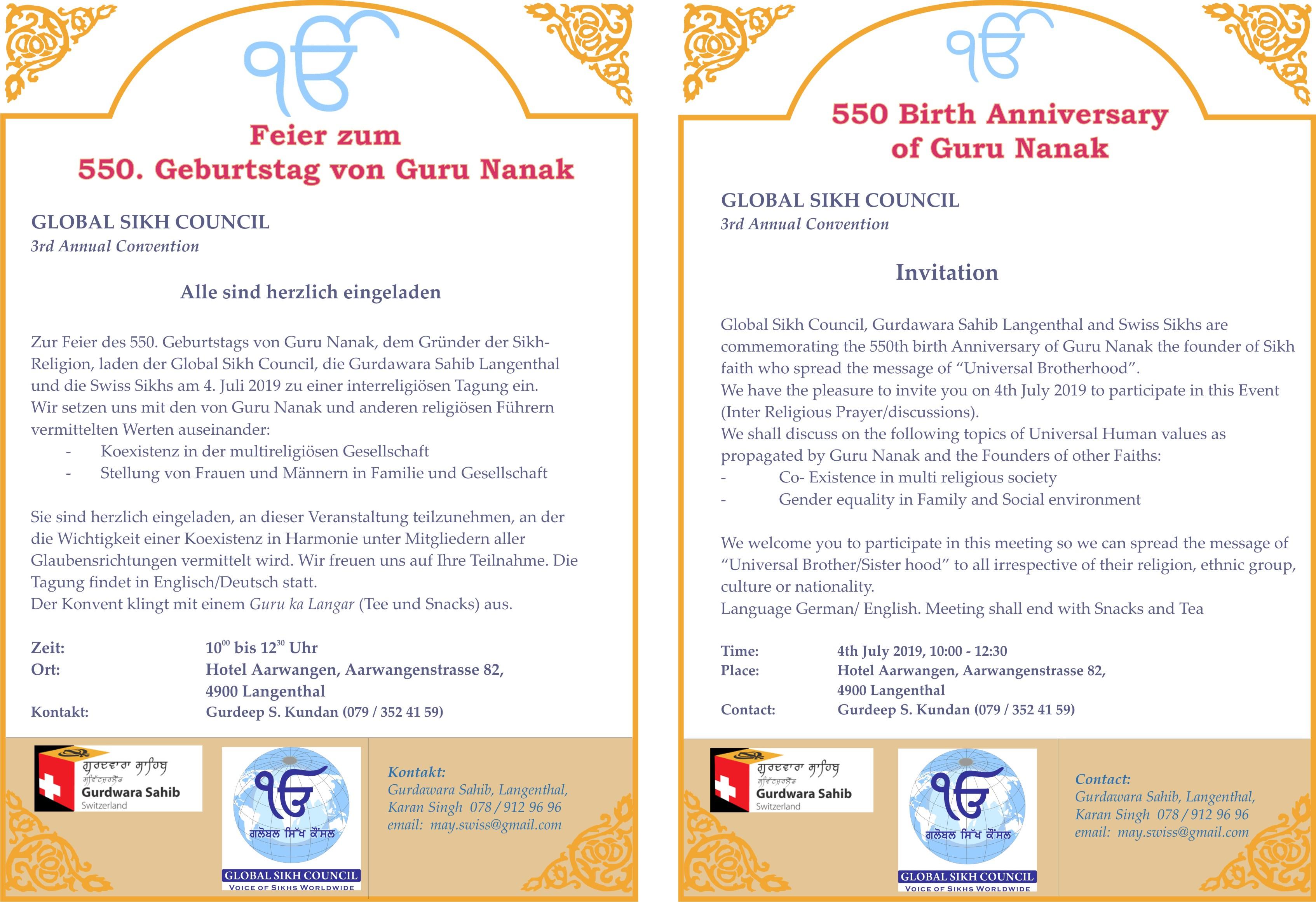 Flyer Guru Nanak engl deu